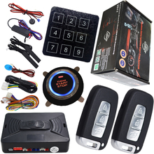 passwords keyless entry pke car security alarm system mute alarm function intelligent ignition start stop button