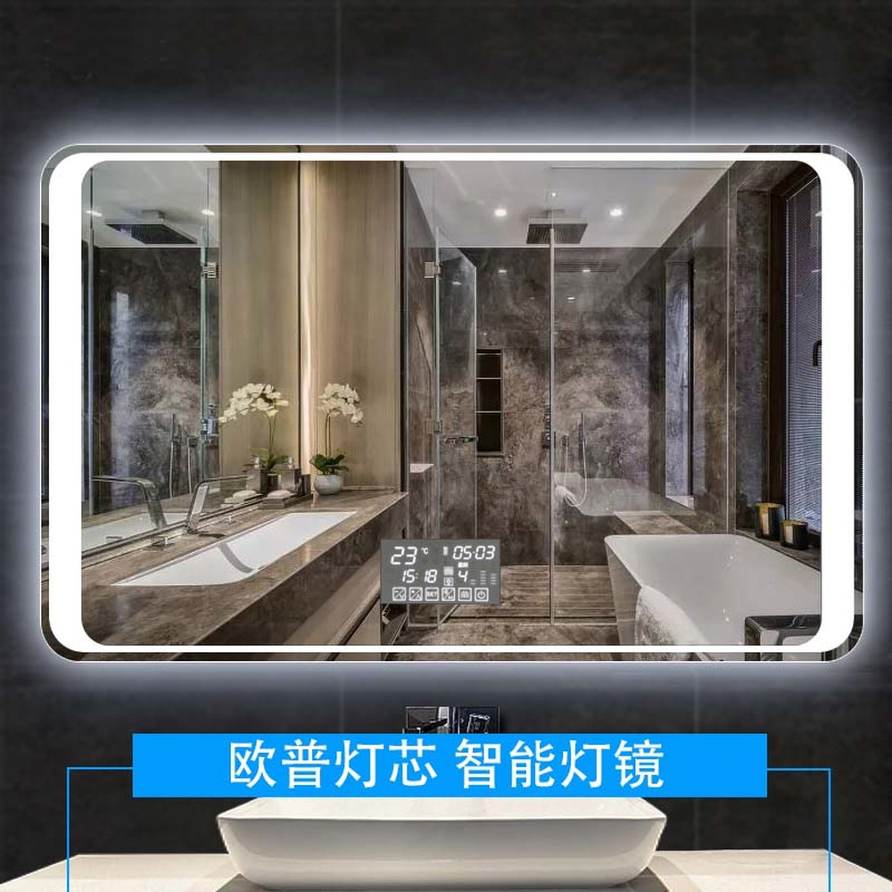 Bathroom Hardware Gisha Smart Mirror Led Bathroom Mirror Wall Bathroom Mirror Bathroom Toilet Anti-fog Mirror With Touch Screen Bluetooth G8206