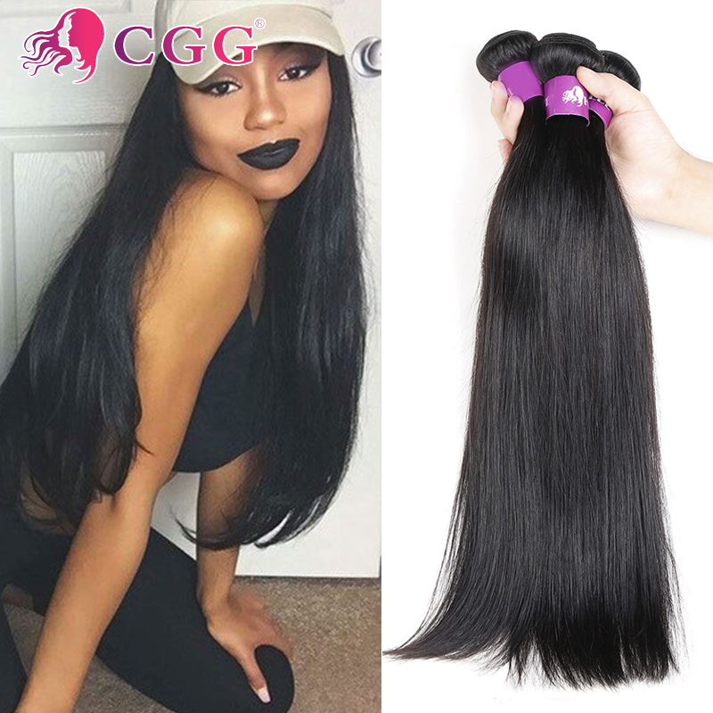 Wholesale Brazilian Virgin Hair Straight 4 Bundles Brazilian Straight Hair 100% Virgin Human Hair Cheap Human Hair Extensions<br><br>Aliexpress