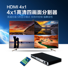 2017 new 1080p60 HD HDMI KVM 4 IN 1 OUT HDMI four screen splitter Video divider Video synthesizer with 4 HDMI cable for TV PC(China)