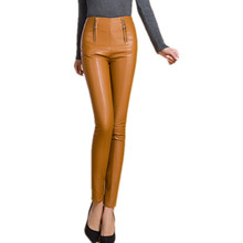 Autumn Winter 2017 Slim Hip Women Leather pants Plus Size female high waist Pencil Pants Lady Faux leather trousers red//yellow
