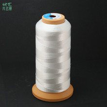 0.25mm 700m Beads Thread String Cords Nylon Thread Jewelry Accessories For Jewelry Making Bracelet Necklace DIY Jewelry Findings(China)