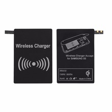 Top Quality Built-in Qi Wireless Charger Receiver Wireless Charging Adaptor For Samsung Galaxy S3 S4 S5 Note2 Note3 Note4(China)
