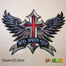Embroidery twill Patches for Jacket Back Motorcycle Biker GOD SPEED YOU Big Size 13 inch Iron on or Sew on(China)
