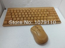 100% Natural Bamboo Wooden handmade Wood PC Multi-media Function wireless Keyboard and Mouse Combo, SKU 01501AC2(China)