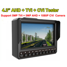 Wrist AHD TVI CVI CCTV Test Monitor with 4.3 inch LCD,Multi-function AHD TVI CVI Security Test Tool 5MP TVI 3.0