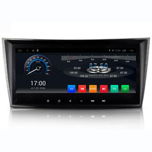 "Android 6.0 Quad Core 8.8"" Car DVD Player for Mercedes/Benz E Class W211 W209 W219 W463 car Radio Stereo GPS multimedia map"