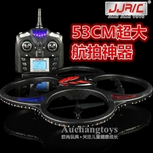 2015 New JXD391 2.4G 4ch rc helicopter 6 Axis Gyro RC Quadcopter with Camera and Flashing LED light big drone as festival gift(China)