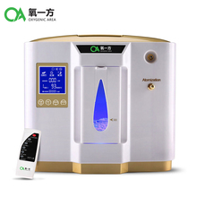 Atomization 6L home use portable medical oxygen concentrator with atomizing function DDT-1L