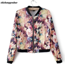 Flower Print Women Basic Coats Long Sleeve Zipper Bomber Jacket Casual Jacket Coat Autumn Winter Streetwear Casual clothes(China)