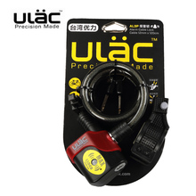 ULAC Steel Cable Bicycle Electronic Alarm Lock Cycling 110dB loud Cable Bike Lock MTB Anti-theft Lock Road Bike Safety Wire Lock(China)
