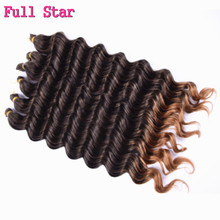 Full Star 22'' 80g 13roots Deep wave Synthetic Hair bundles deep curly hair extension Crochet Twist Braiding hair Extension(China)