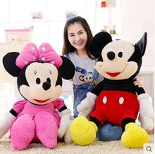 1pcs New arrival Hot sale 90cm Mickey Mouse & Minnie Mouse Stuffed Animals Plush Toys Soft Doll Christmas Gifts for Children(China)