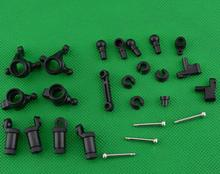 Free shipping HBX 2128 2118 2138 1/24 4WD Mini Car Spare Parts Steering knuckle kit