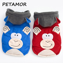 PETAMOR Thick Pet Dog Clothes Cute Monkey Pets Dog Hoodies Funny Dogs Costume Small Medium Dogs Outfits Pet Products PC282(China)