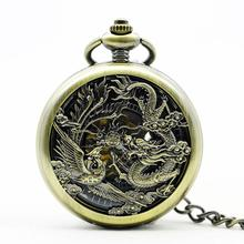 PJX1192 Steampunk Retro Silver Mechanical Pocket Watch Antique Dragon Phoenix Stereo Carve Patterns Watch