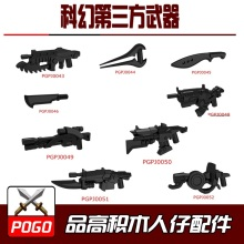 10pcs/lot Weapons of Star Trek Halo Science fiction  Weapon Pack Buildng Blocks POGO Baby Toys