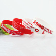 300pcs red and white K-POP TVXQ wristband silicone bracelets free shipping by DHL express(China)