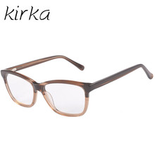 Kirka Business Men Frame Full-Rim Square Eyeglasses Frames Women Acetate leisure type Glasses Frames With beautiful Legs