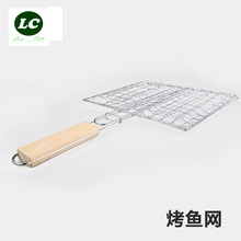free shipping BBQ tool fish grill meshes wire frame(China)