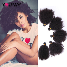 7A Mongolian Kinky Curly Virgin Hair Afro Kinky Curly Virgin Hair 5 Bundles/Lot Human Hair Weaves You May Official Store
