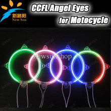 2PCS Ultra bright auto motorcycle car light ccfl angel eyes Acrylic rings 85mm anglic eye rings with inverter