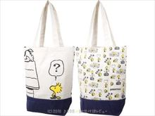 Original Snoopie Dog Cartoon Peanuts Large-capacity Cute Canvas Shopping Bag Women Handbag Christmas Gift