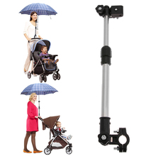 New Adjustable Baby Stroller Pram Umbrella Stretch Stand Holder Aluminum+ABS Umbrella Handlebar Holder Baby Stroller Accessories
