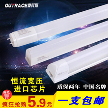 Led lighting tube t5 fluorescent lamp super bright 12w mount lampdimming full set(China)
