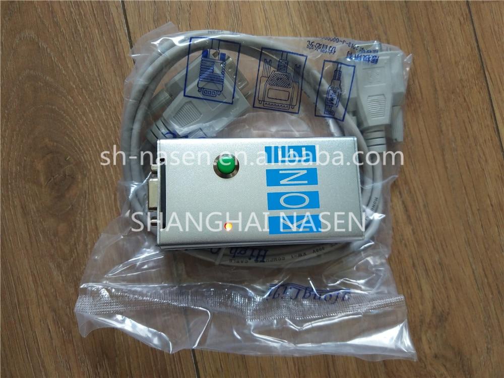 KONE decoder silver KM878240G01 UIO, KONE test tool  unlimited times, original new!<br>