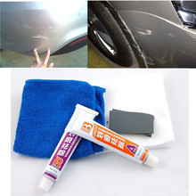 Car-styling Fix A + B Car Body Grinding Compound Paste Set Scratch Paint Care Auto Polishing Paste Car Polish Paint Care repair(China)