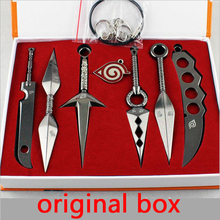 7 Pcs/set Original Box Naruto Weapon Minato Yondaime Hokage Kunai Asuma Weapons Pendant Cosplay Naruto Action Figures Collection(China)