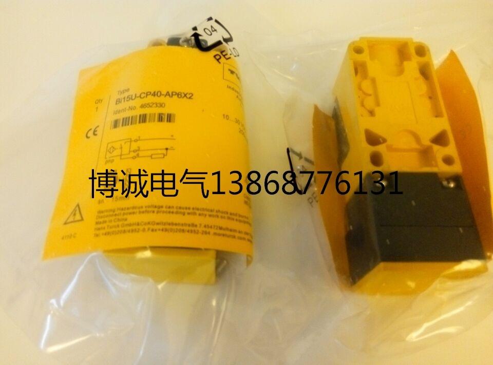 New original BI15U-CP40-AP6X2 Warranty For Two Year<br>