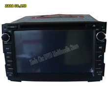 7inch Car DVD Radio For KIA Ceed 2006 2007 2008 2009 2010 2011 2012 Car Multimedia With Stereo Audio/Bluetooth/GPS/maps