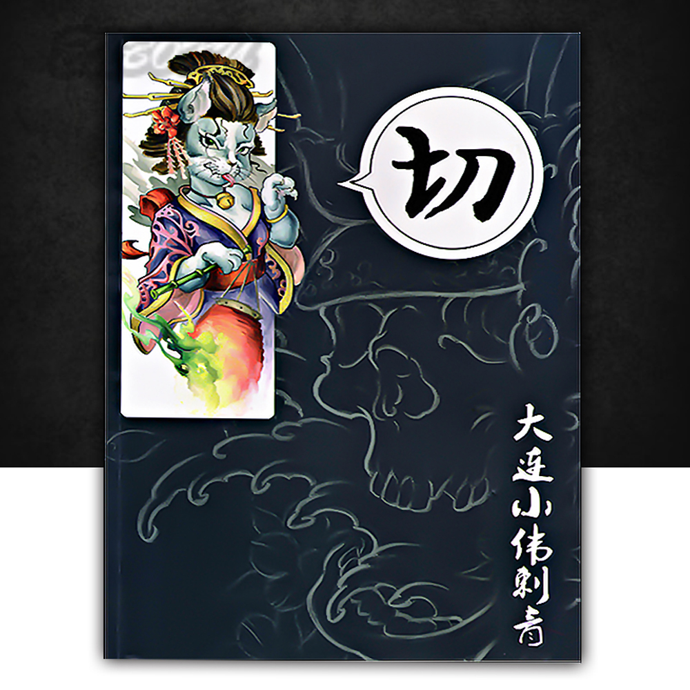 40 Pages Tattoo Book Oriental Stlye Tattoo Sketch Book A4 pages For Tattoo Supply<br>