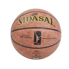Brand High Quality Genuine Molten cowhide Basketball Ball PU Materia Official Size5 Basketball Free With Net Bag+ Needle+Pump(China)