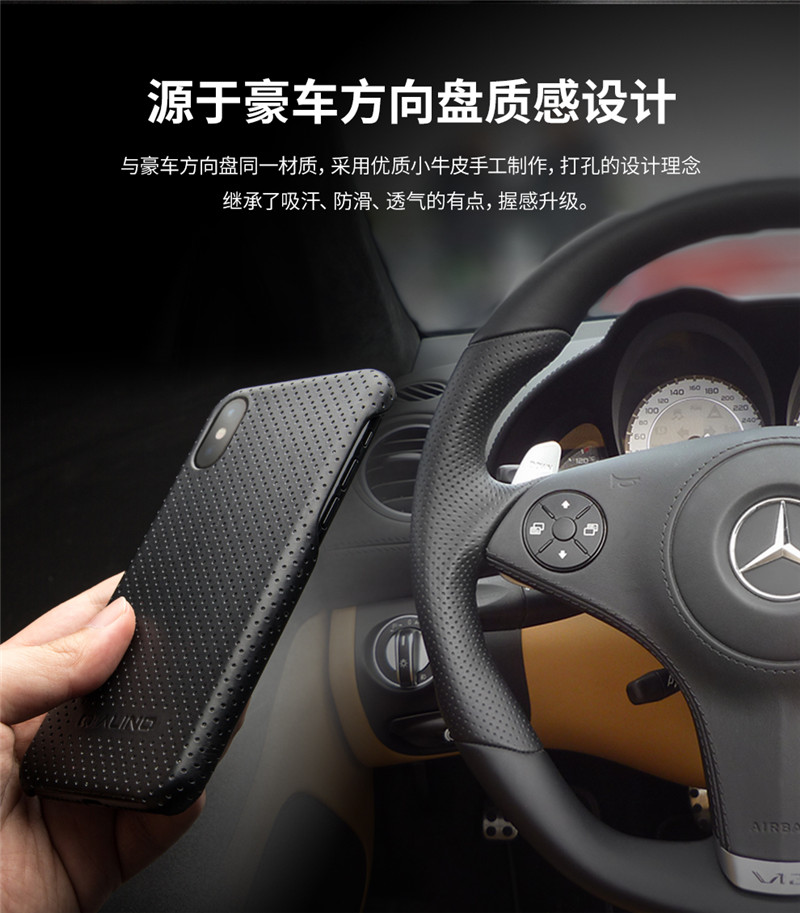 for iPhone X case Luxury (7)
