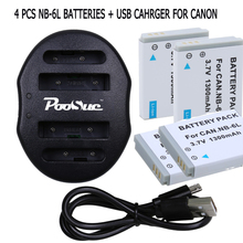 NB6L NB-6LH charger + NB-6L Digital Batteries for Canon SX520 HS SX530 SX600 SX610 SX700 SX710 IXUS 85 95 200 210 105 camera