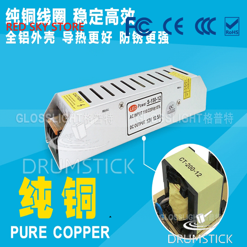Special long strip LED switching power supply 12V 12.5A 150W lamp strip monitor 12V150W power transformer<br>