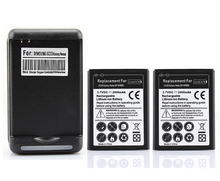 high quality 2x 2800mah Battery + 1pc Wall Charger for Samsung Galaxy Note i9220 GT-N7000 N7000 phone battery(China)