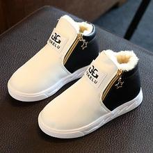 Children's winter shoes boys girls high quality sneakers fashion australia thicken boots low short botas kids leisure shoes 698(China)