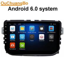 Ouchuangbo car stereo raido gps for great wall Haval H2 support 3G wifi Bluetooth USB aux android 6.0 system(China)