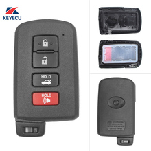 KEYECU Replacement 4 Button Remote Car Key Shell Case Fob for Toyota Prius C Land Cruiser Tacoma 2012-2017 (Shell Only)(China)