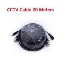 20m BNC Video DC Power CCTV Cable for Security Camera Cable Surveillance Accessories DC+VIDEO
