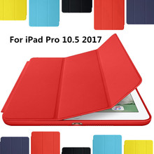 For New iPad 2017 iPad Pro 10.5 inch Case Ultra Slim Smart Case 3 Folding Stand Auto Sleep/Wake Back Cover +Gift