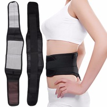 2017 Hot Magnetic Self Heating Lower Back Lumbar Waist Pad Belt Support Protector Length 110cm High Quality