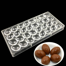 Valentine's Day chocolate gifts egg shaped chocolate candy baking mold chocolate-food Easte egg bakery cake making pastry tools(China)