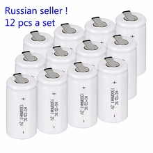 Russian seller ! brand new 12 PCS Sub C SC battery 1.2V 1300mAh Ni-Cd NiCd Rechargeable Battery -white Color 4.25CM*2.2CM(China)