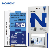 Original NOHON Battery BM20 For Xiaomi Mi2 Mi2S M2S M2 2S Bateria Replacement Batteries 2050mAh High Capacity Retail Package