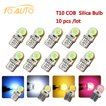 10 PCS Car Led Bulbs T10 194 168 W5W COB 8 SMD LED  Silica Bright White License Light Bulb White/Amber/Red/Ice blue/Pink 12V
